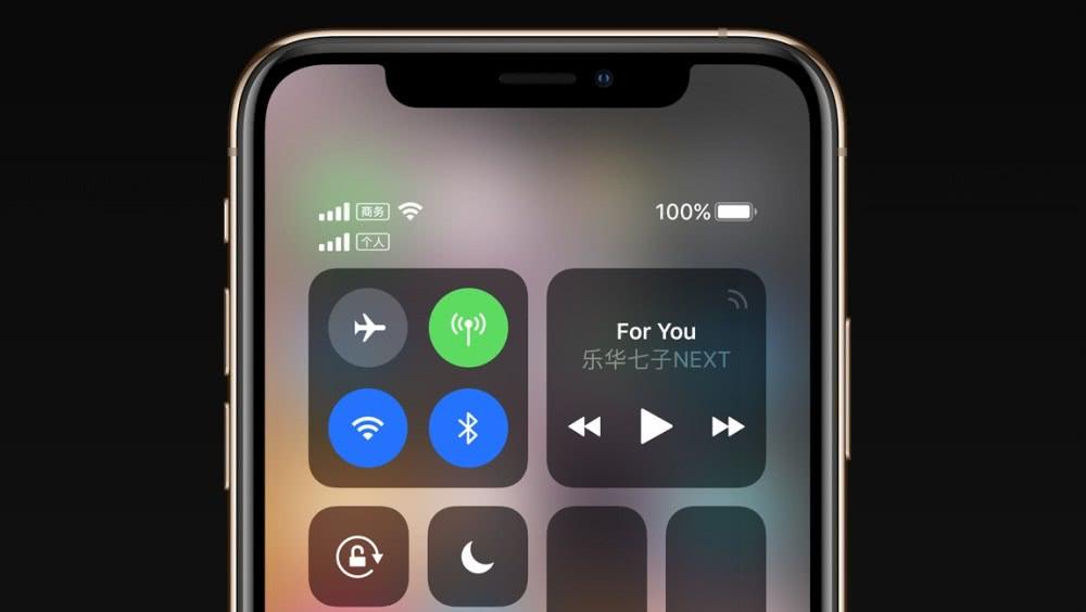 产业链称新iPhone试产顺利:国行双卡双待 6499元起