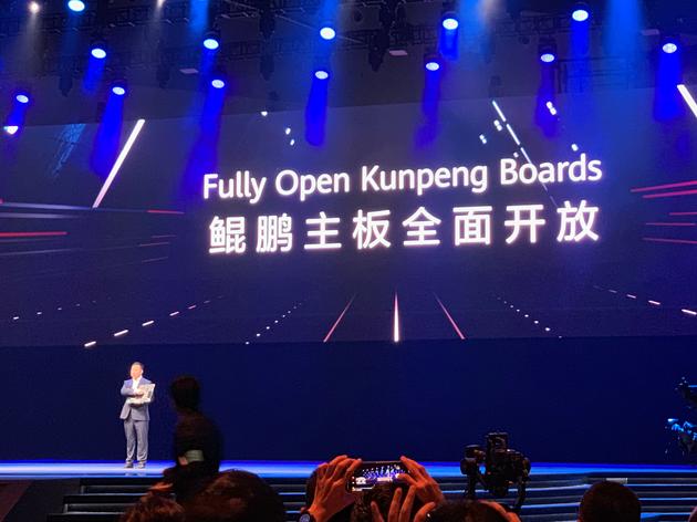 华为发布鲲鹏主板 宣布技术开放