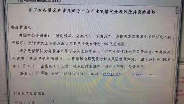 众泰汽车、猎豹汽车、力帆汽车回应破产传闻:不实报道