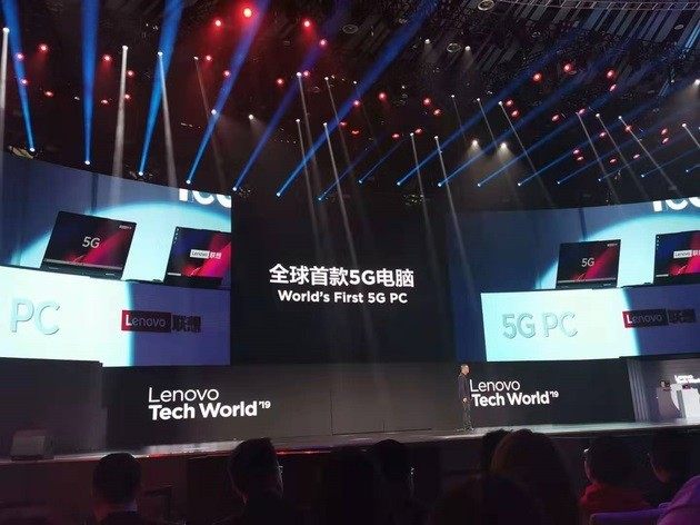 联想发布全球首款5G电脑