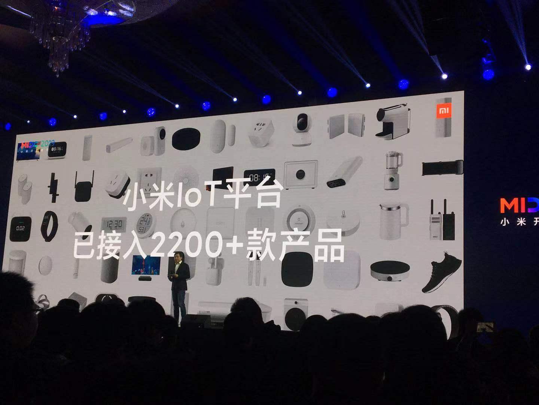 雷军:小米IoT连接设备已超1.96亿台