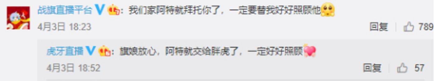 战旗步全民、熊猫TV后尘?腰部游戏直播求生法则