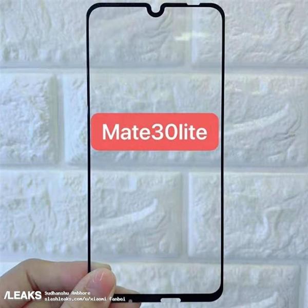 华为Mate 30 Lite贴膜曝光:或采用水滴屏方案