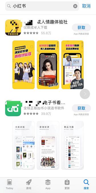 继安卓后,小红书在苹果App Store下架