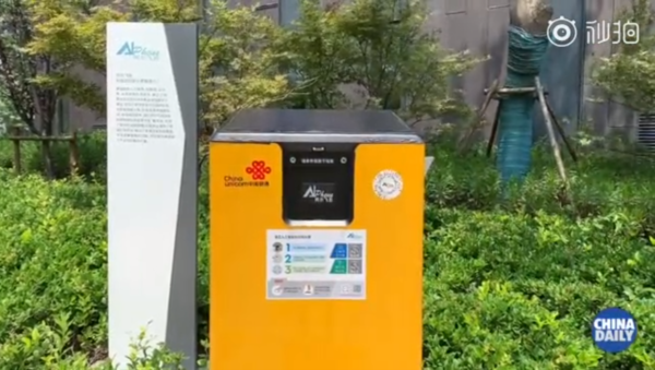 上海计划年底前投放2000个AI垃圾桶