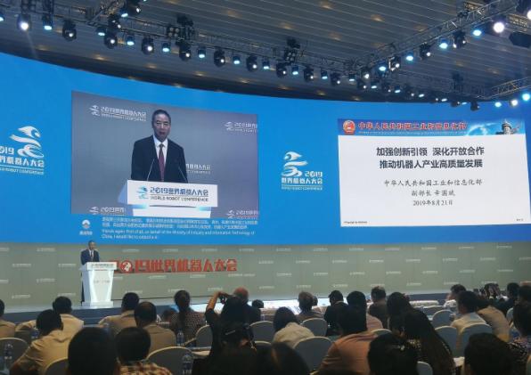 辛国斌:中国已连续6年成全球最大工业机器人应用市场