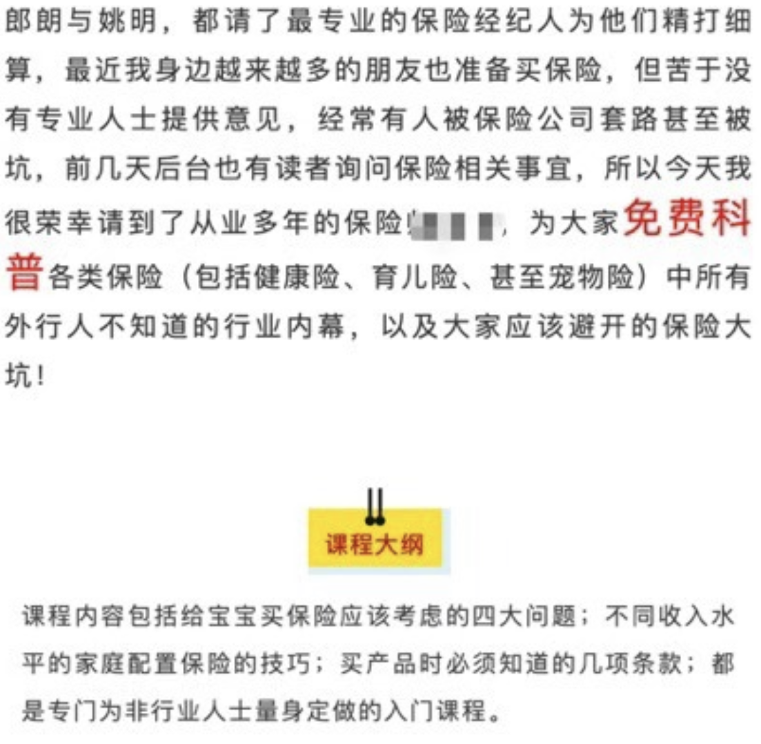 PNG图像 2.png