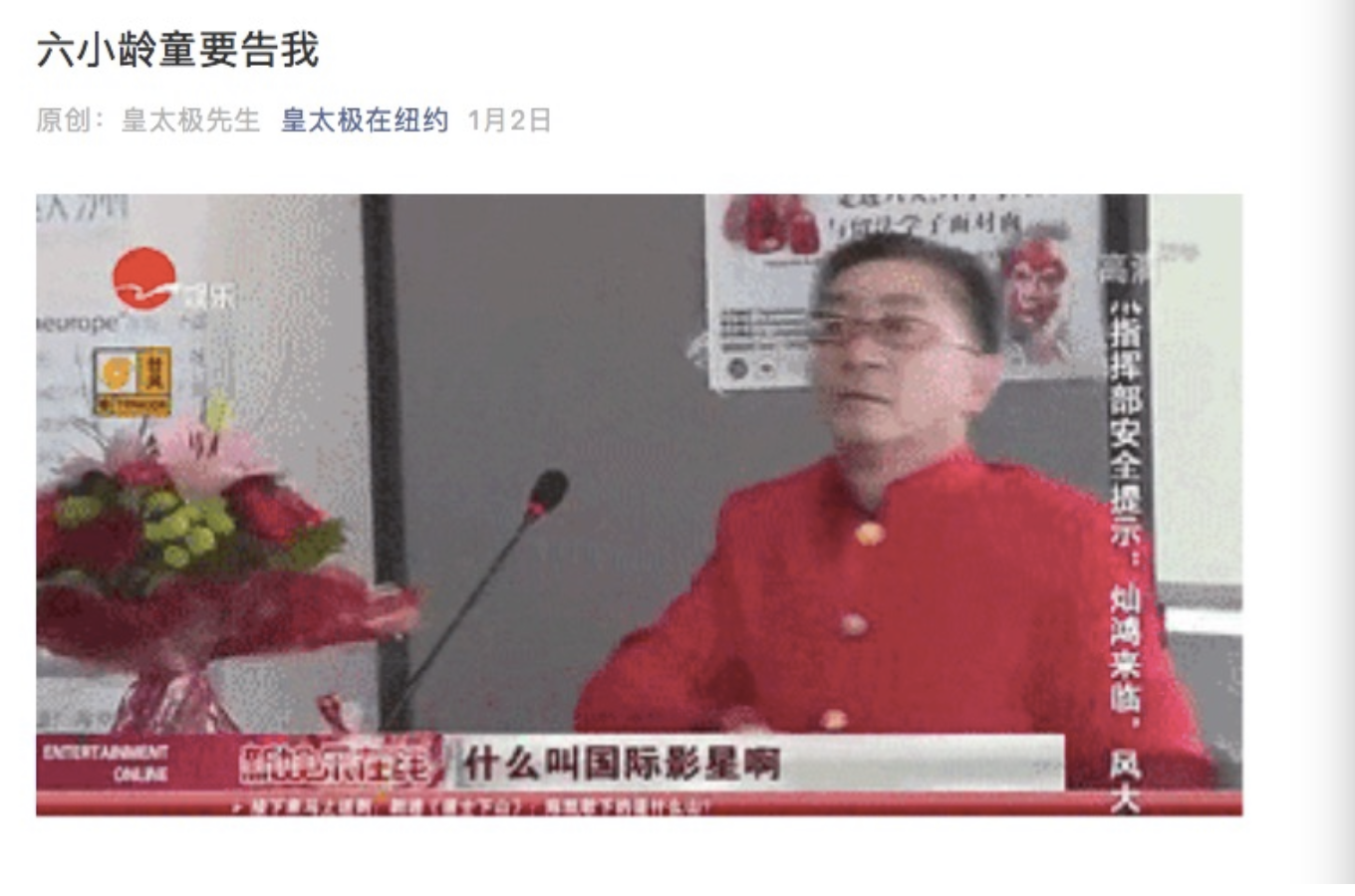 PNG图像 3.png