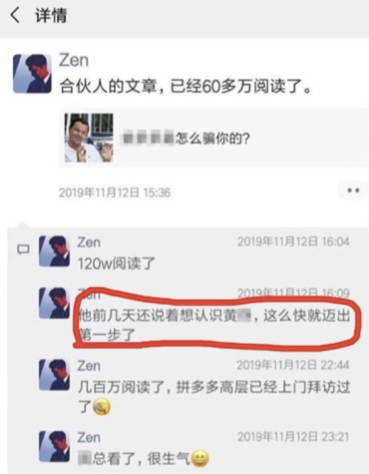 PNG图像 4.png