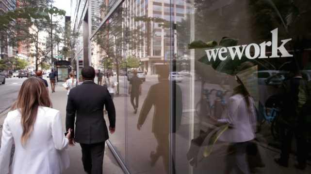 WeWork炮轰软银:不按承诺收购员工股票不诚实不道德